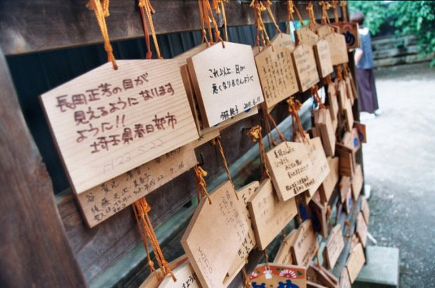 japanese temple prayer notes