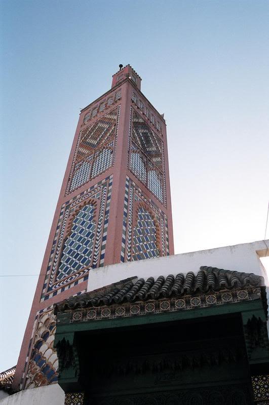 mosquetower