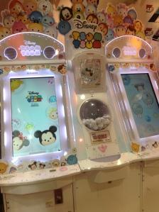 tokyo arcade games